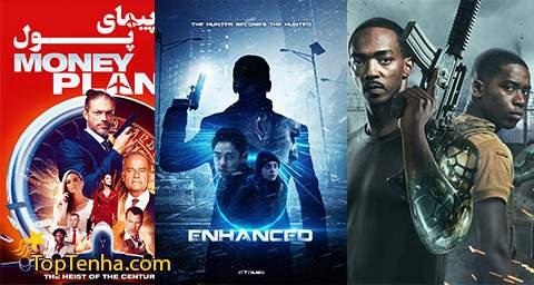 بهترین فیلم های پلیسی