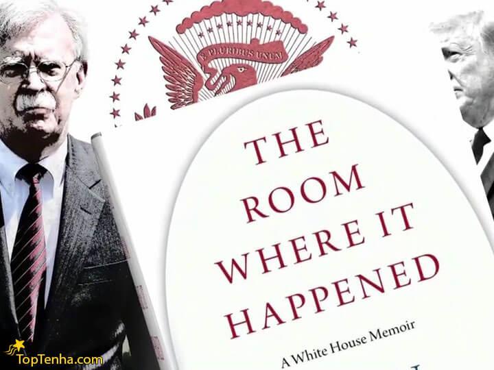 کتاب اتاقی که در آن اتفاق افتاد
